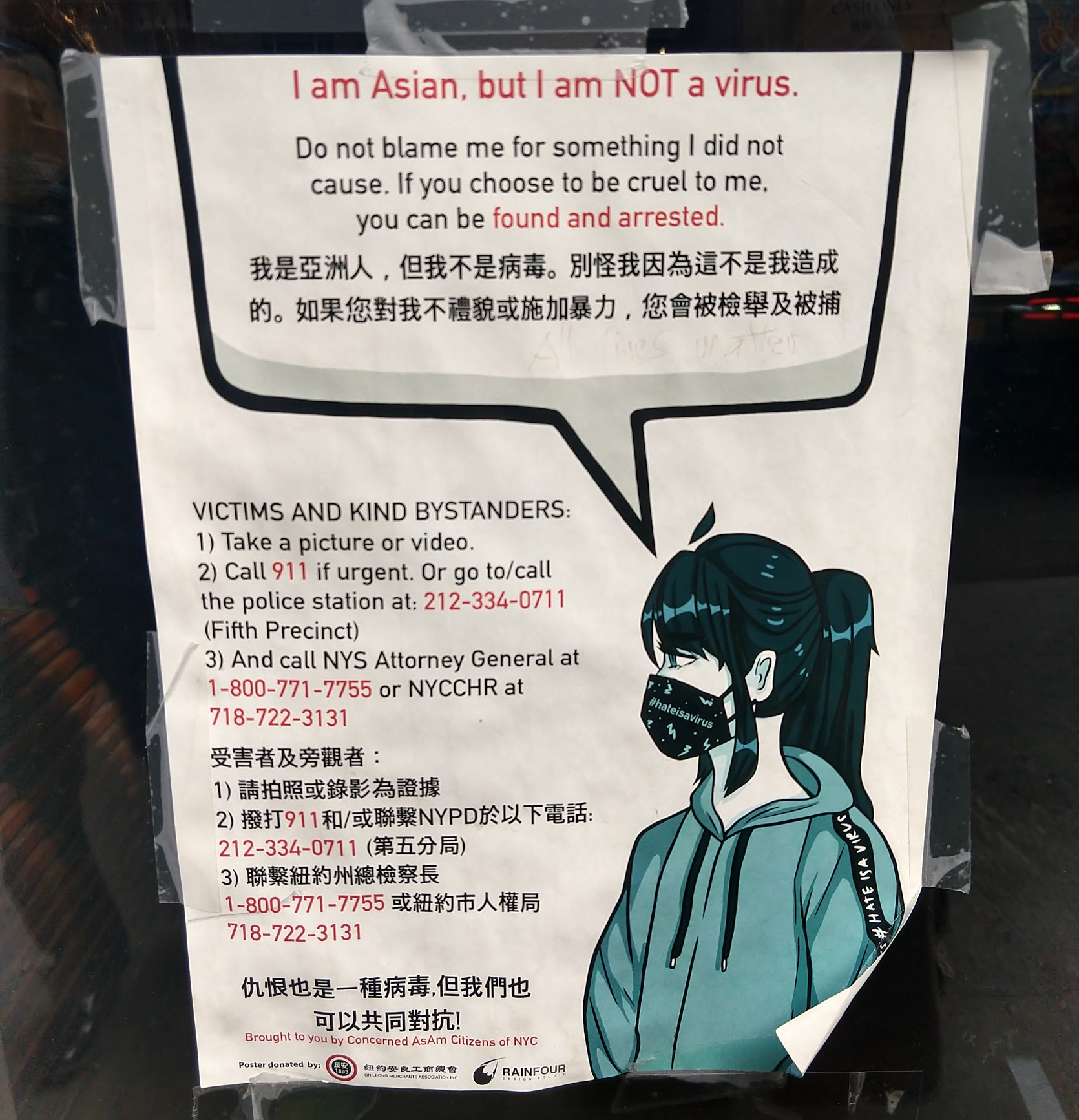 An anti-racism poster photographed on a storefront window in Manhattan's Chinatown neighborhood during the COVID-19 pandenmic